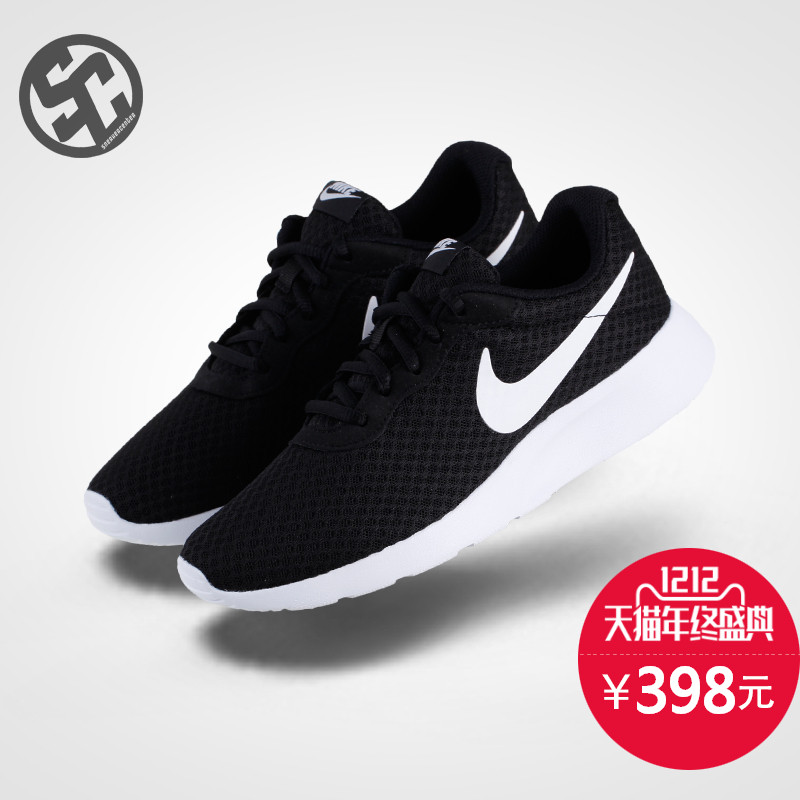 耐克老款运动鞋 耐克Nike Tanjun 黑白奥利奥 女鞋休闲运动轻便跑鞋 812655-011_推荐淘宝好看的女耐克运动鞋