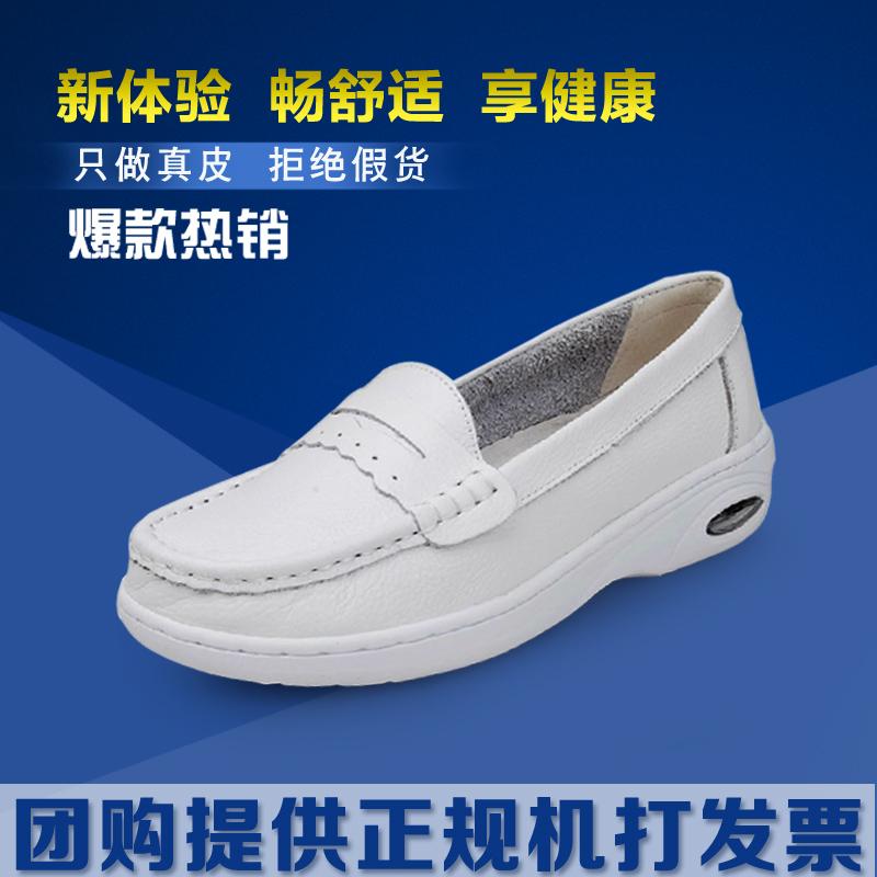 白色坡跟鞋 头层牛皮坡跟单鞋妈妈鞋大小码真皮气垫鞋厚底防滑静音护士鞋白色_推荐淘宝好看的白色坡跟鞋