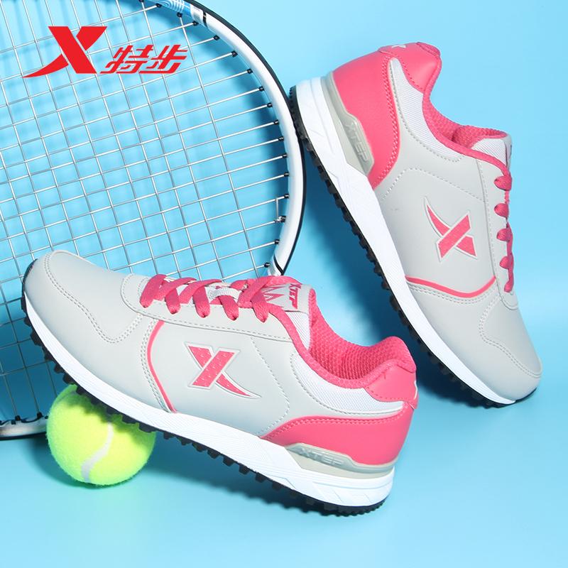 特步运动鞋 特步女鞋运动鞋夏季新款女士跑步鞋皮面休闲鞋透气吸汗学生旅游鞋_推荐淘宝好看的女特步运动鞋