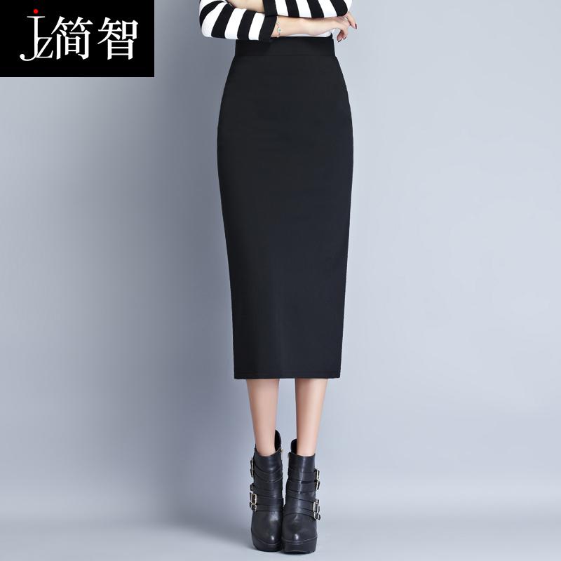 半身裙 秋冬新款韩版中长款半身裙子后开叉高腰一步裙显瘦百搭黑色包臀裙_推荐淘宝好看的半身裙