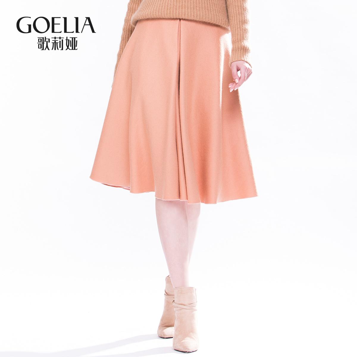 歌莉娅女装 歌莉娅冬中长百搭呢料大摆半身裙15DH2B100_推荐淘宝好看的歌莉娅