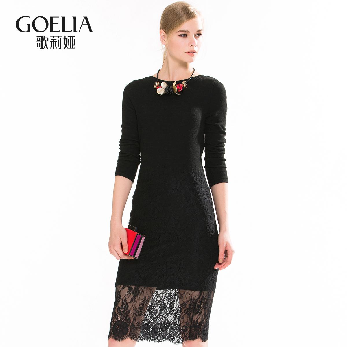 歌莉娅女装 歌莉娅女装 2016新款圆领长袖针织衫女毛衣连衣裙161K5I060_推荐淘宝好看的歌莉娅