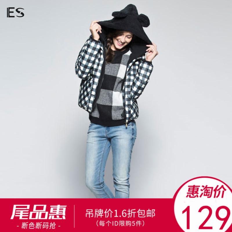 艾格羽绒服 【尾品惠】艾格ES女装冬装新品格纹假两件短款羽绒服保暖外套C433_推荐淘宝好看的艾格羽绒服