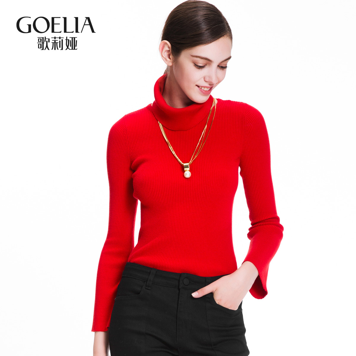 歌莉娅女装 【首降】歌莉娅 冬季新 喇叭袖打底毛衣 16NJ5J360_推荐淘宝好看的歌莉娅