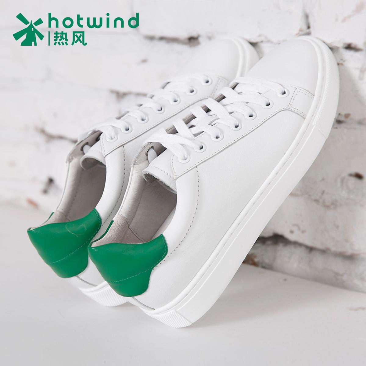 白色单鞋 热风白色板鞋女2016小白鞋女韩版平底休闲系带单鞋H13W6307_推荐淘宝好看的白色单鞋