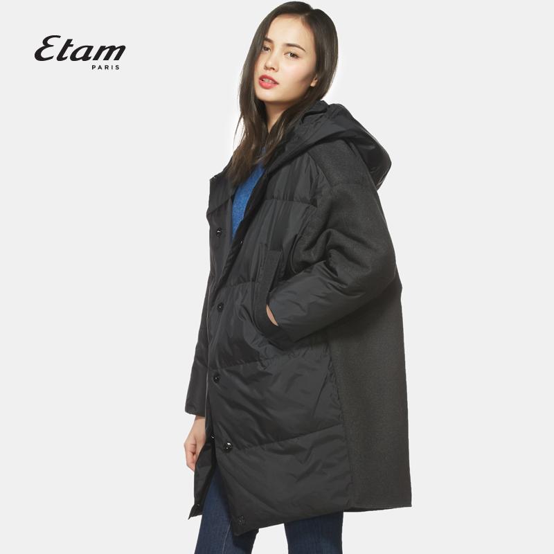 艾格羽绒服 艾格 Etam 冬季时尚百搭宽松纯色连帽羽绒服160135081_推荐淘宝好看的艾格羽绒服