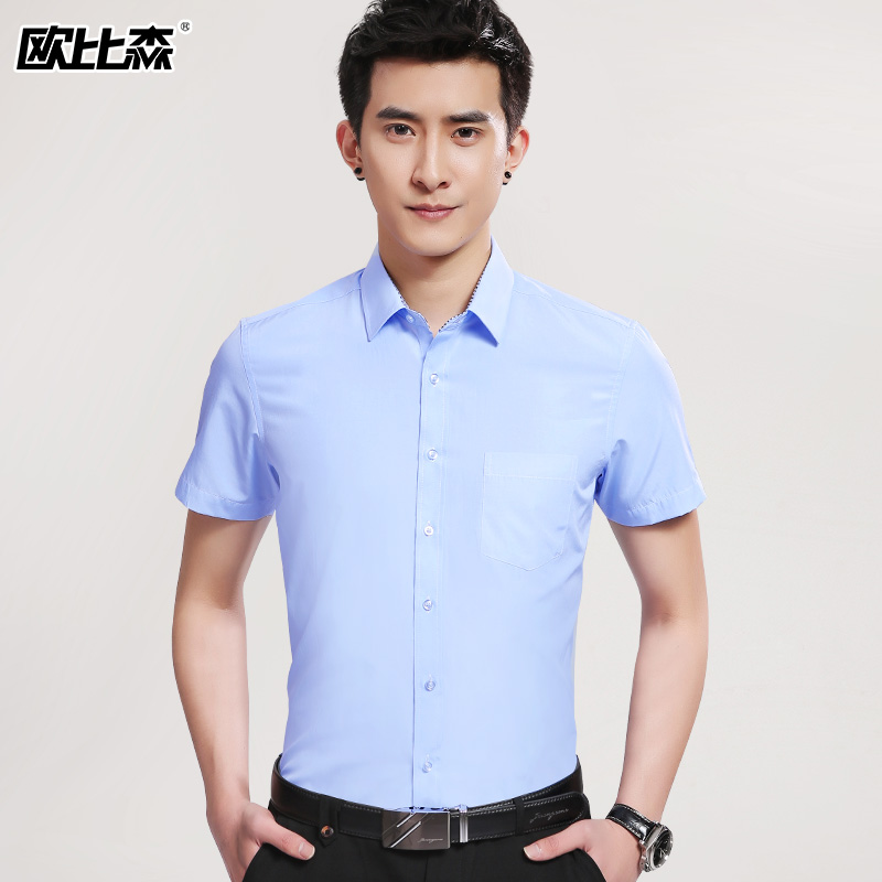白色衬衫 欧比森短袖衬衫男士夏季修身韩版纯色商务白衬衣男青少年寸衫男装_推荐淘宝好看的白色衬衫
