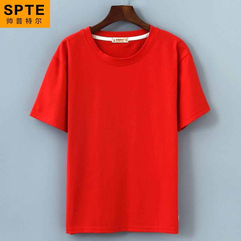 女士短袖t恤 夏季纯色女装短袖大红色T恤衫圆领修身百搭情侣体恤半袖宽松韩版_推荐淘宝好看的女女短袖t恤