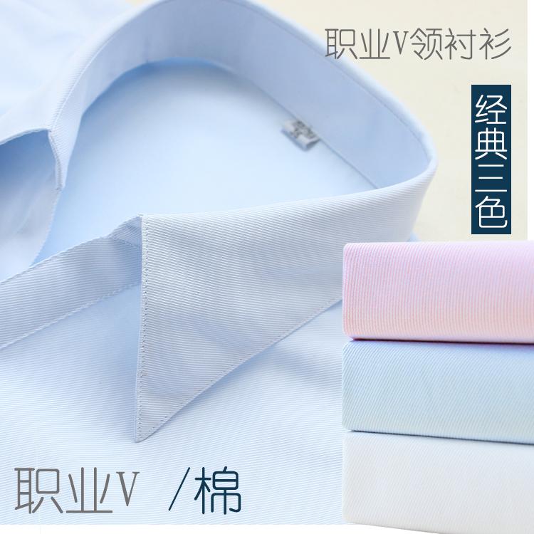 白衬衫 【天天特价】女士职业衬衫工装棉蓝白色长短袖V领OL正装工作衬衣_推荐淘宝好看的女白衬衫