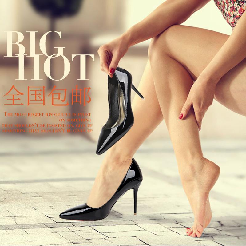 细跟性感高跟鞋 小码女鞋31黑色高跟鞋女春32职业33单鞋性感百搭尖头细跟工作鞋_推荐淘宝好看的细跟性感高跟鞋