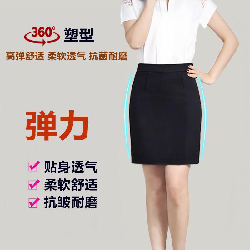 黑色半身裙 阿莲莎高弹力夏季新款一步裙职业裙半身裙女工作群弹性工装有大码_推荐淘宝好看的黑色半身裙