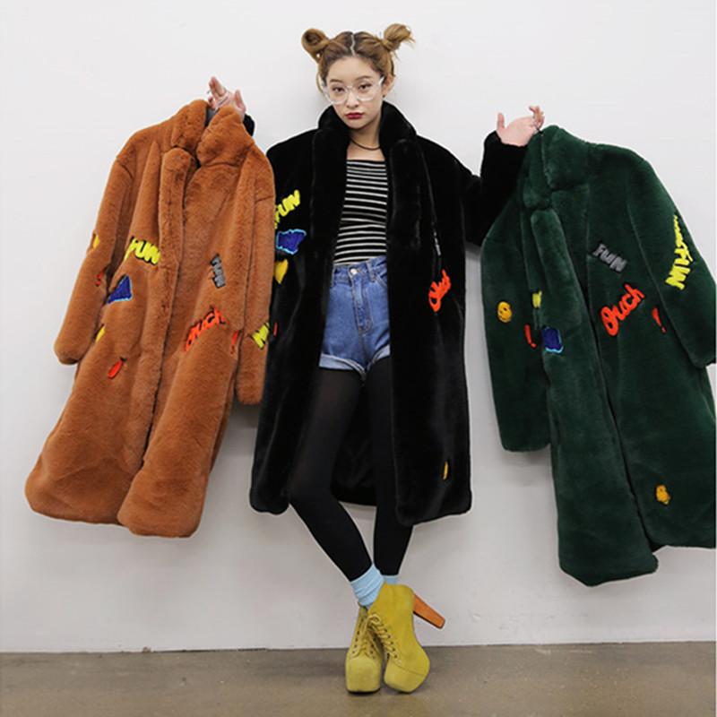 皮草外套 【天天特价】韩版新款獭兔毛仿皮草外套女中长款毛毛大衣女装大码_推荐淘宝好看的女皮草外套
