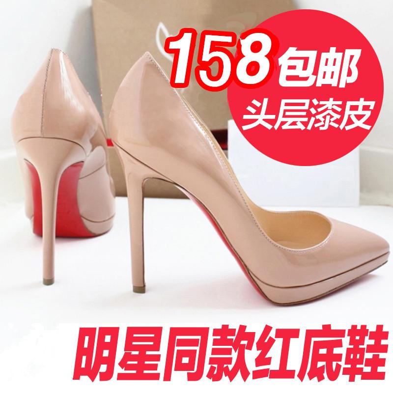 红色尖头鞋 裸色单鞋漆皮小码33女鞋32码高跟鞋尖头防水台细跟红色婚鞋新娘鞋_推荐淘宝好看的红色尖头鞋