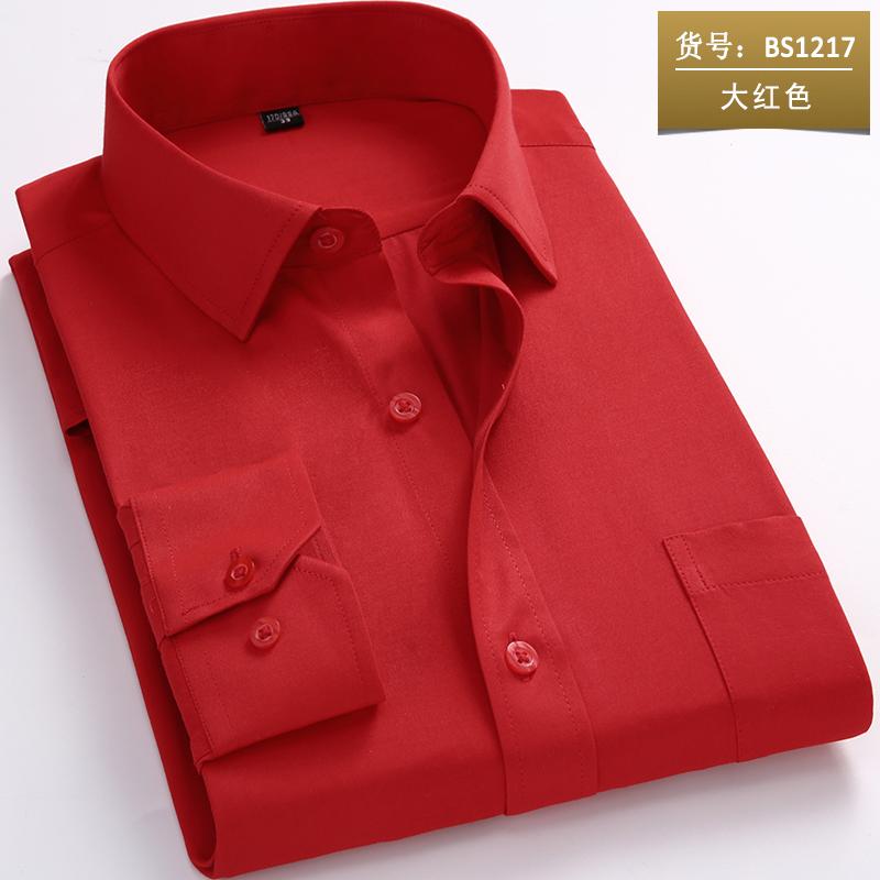 黄色衬衫 秋季长袖衬衫男青年商务职业工装本命年大红色衬衣男寸衫新郎伴郎_推荐淘宝好看的黄色衬衫