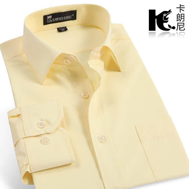 黄色衬衫 男士黄色衬衫 男长袖衬衣商务休闲免烫职业正装衬衫 修身工作男装_推荐淘宝好看的黄色衬衫