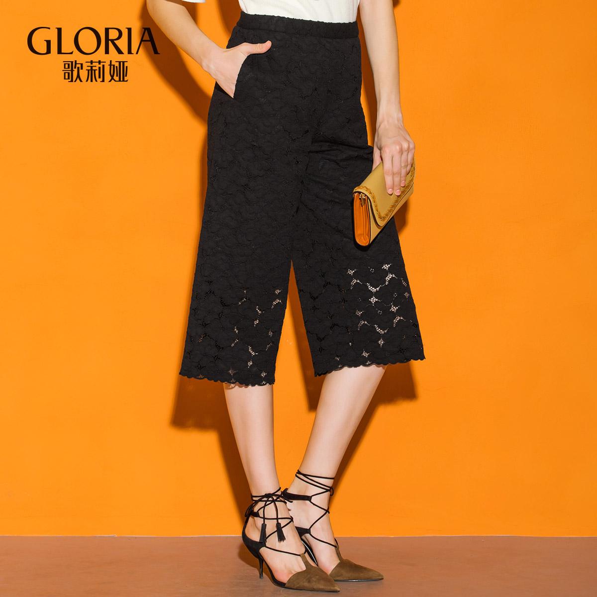 歌莉娅女装 GLORIA歌莉娅2017年夏宽松低腰蕾丝七分裤 174H1I120_推荐淘宝好看的歌莉娅
