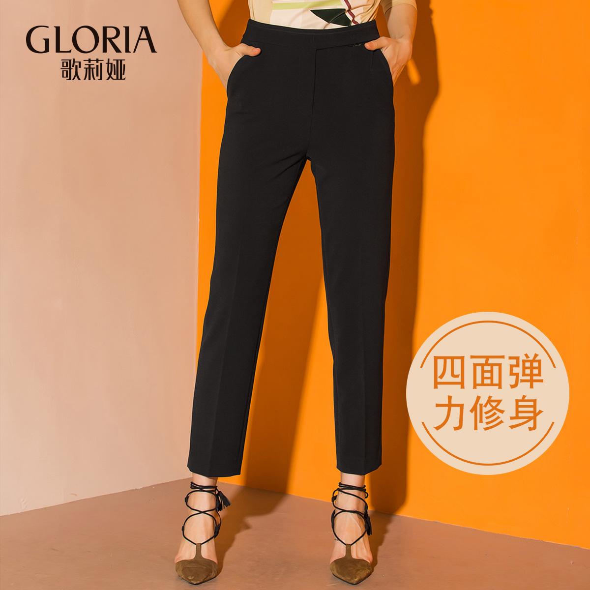 歌莉娅女装 晒|GLORIA歌莉娅女装2017初修身九分小脚锥形裤 173C1D040_推荐淘宝好看的歌莉娅