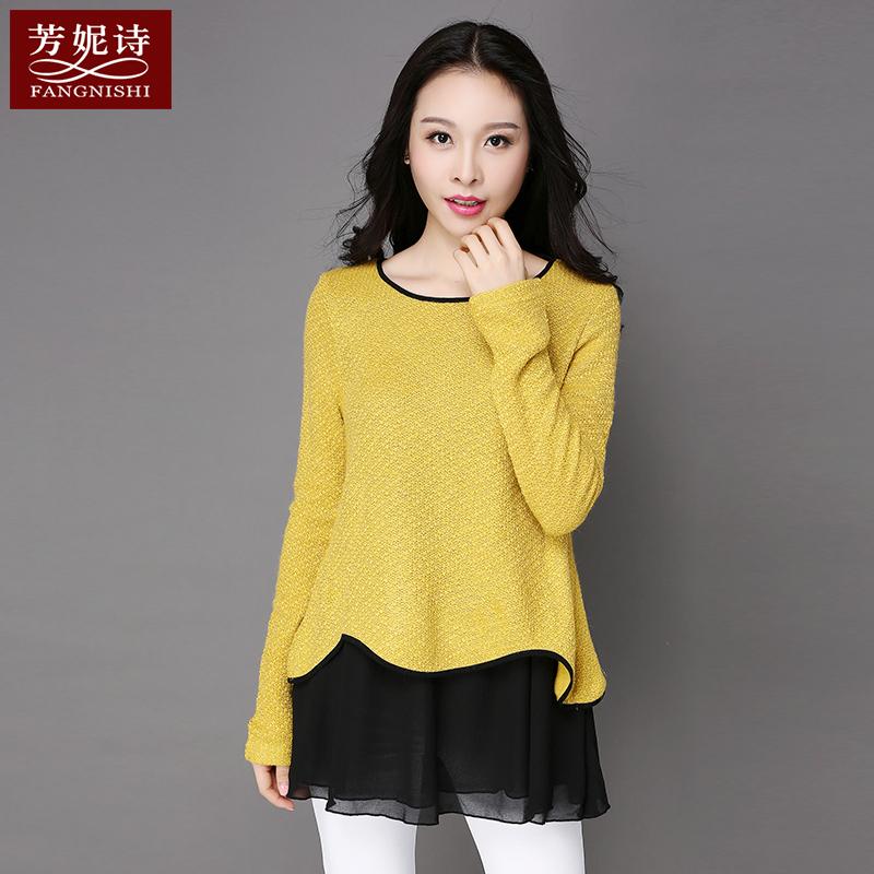黄色雪纺衫 秋冬季新款拼接大码女装中长款宽松显瘦长袖上衣打底衫女士雪纺衫_推荐淘宝好看的黄色雪纺衫