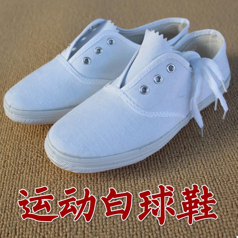 运动鞋 白球鞋 男女运动休闲鞋舞蹈鞋帆布运动鞋学生鞋牛筋底平跟鞋 包邮_推荐淘宝好看的女运动鞋