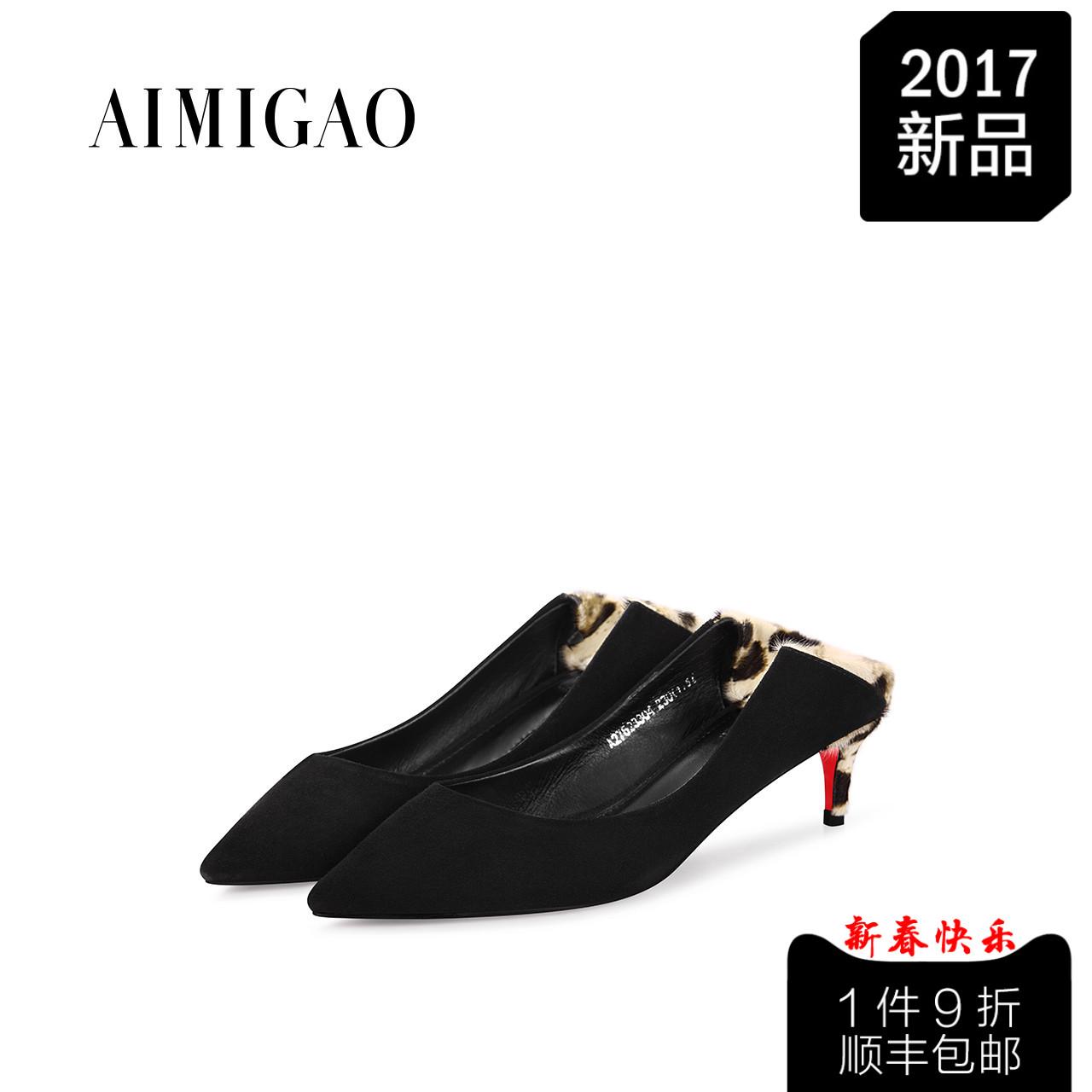 豹纹单鞋 AIMIGAO爱米高2017春季新款 尖头浅口单鞋女豹纹反绒中跟细跟鞋子_推荐淘宝好看的豹纹单鞋