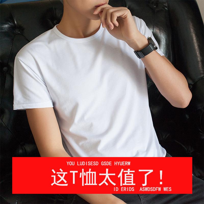白色T恤 半袖男生纯色纯白色韩版潮流衣服汗衫夏天t恤桖百搭学生修身短袖_推荐淘宝好看的白色T恤
