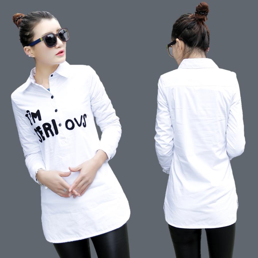 白衬衫 2016秋冬新款女装白衬衫长袖韩版休闲中长款宽松女士加绒保暖衬衣_推荐淘宝好看的女白衬衫