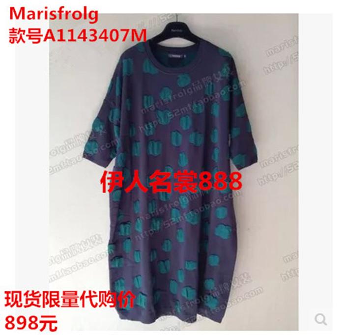 玛丝菲尔代购 专柜代购Marisfrolg玛丝菲尔2016-15年 秋款 针织连衣裙A1143407M_推荐淘宝好看的玛丝菲尔代购