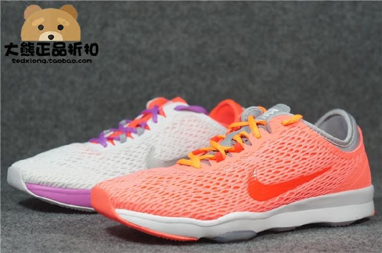 耐克运动鞋图片 专柜正品 耐克NIKE ZOOM FIT气垫跑步训练运动女鞋704658-101-601_推荐淘宝好看的女耐克运动鞋