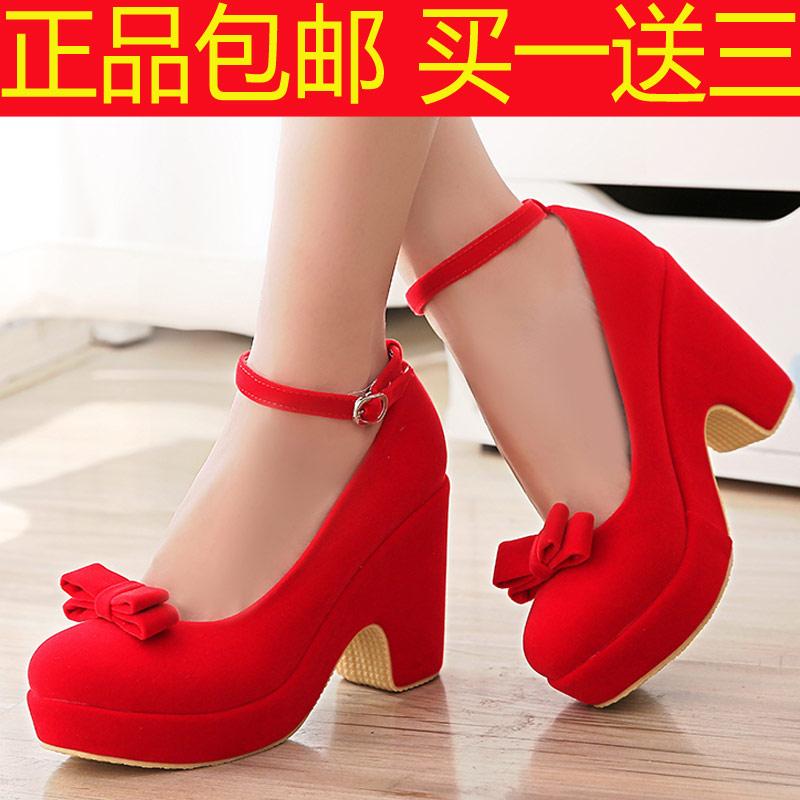 红色坡跟鞋 2017秋冬红色坡跟结婚鞋女粗跟新娘鞋红鞋孕妇女鞋高跟婚礼鞋单鞋_推荐淘宝好看的红色坡跟鞋