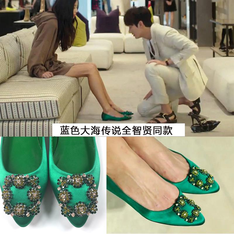 绿色平底鞋 蓝色大海的传说全智贤同款鞋绿色方扣尖头平底鞋女浅口真皮单鞋_推荐淘宝好看的绿色平底鞋