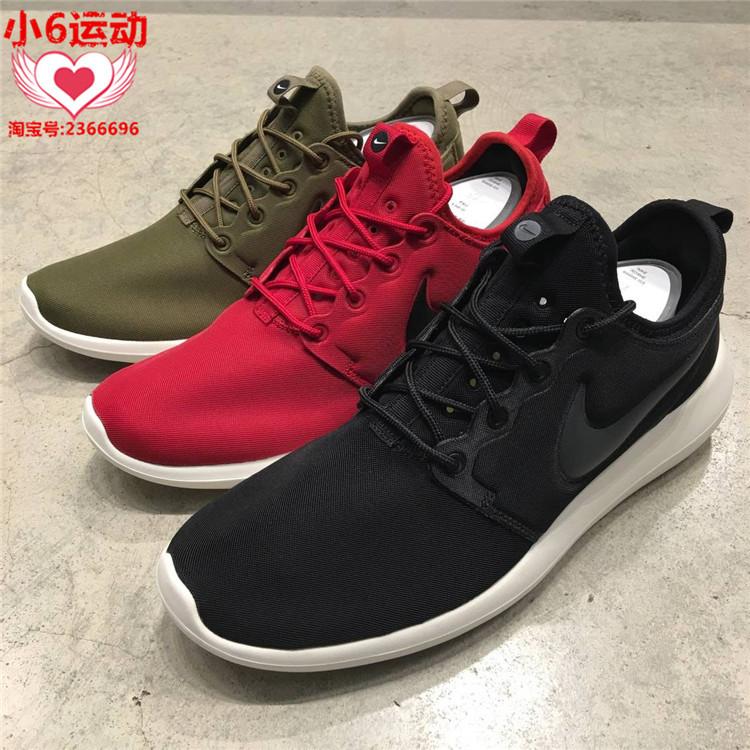 耐克老款运动鞋 耐克 Nike Roshe Two 2代 男女运动休闲跑步鞋 844656-003 844931_推荐淘宝好看的女耐克运动鞋