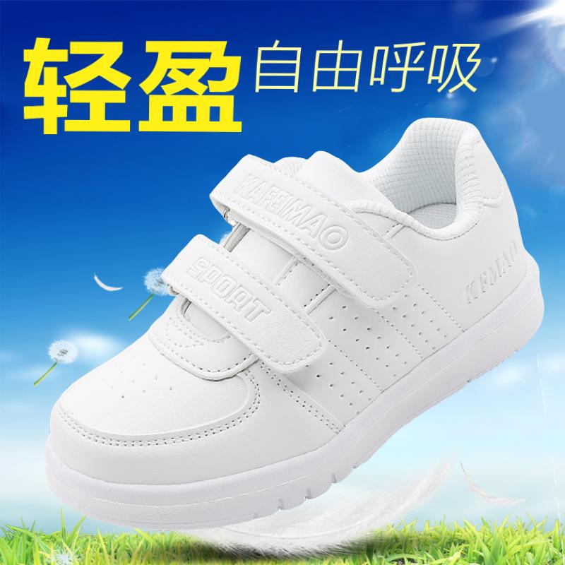 白色运动鞋 童鞋男童白球鞋波鞋透气小学生女童白鞋儿童白色运动鞋白板鞋真皮_推荐淘宝好看的白色运动鞋