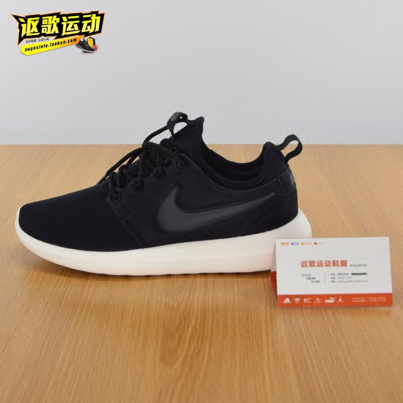 耐克运动鞋新款 专柜正品Nike耐克女子春秋新款ROSHE TWO休闲运动跑步鞋 844931_推荐淘宝好看的女耐克运动鞋新款