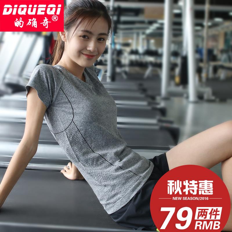 女士短袖t恤 的确奇户外跑步运动T恤女夏短袖运动透气速干衫修身显瘦健身衣t恤_推荐淘宝好看的女女短袖t恤