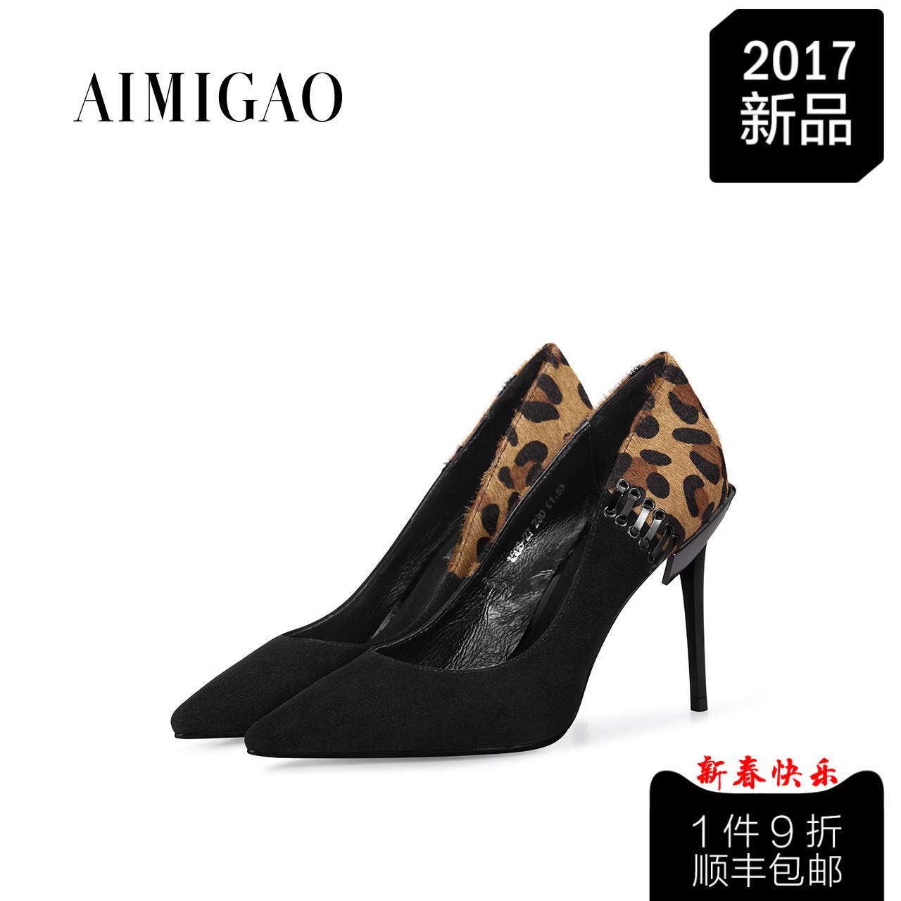 豹纹单鞋 AIMIGAO爱米高2017春季新款 豹纹高跟鞋女尖头浅口金属片细跟单鞋_推荐淘宝好看的豹纹单鞋