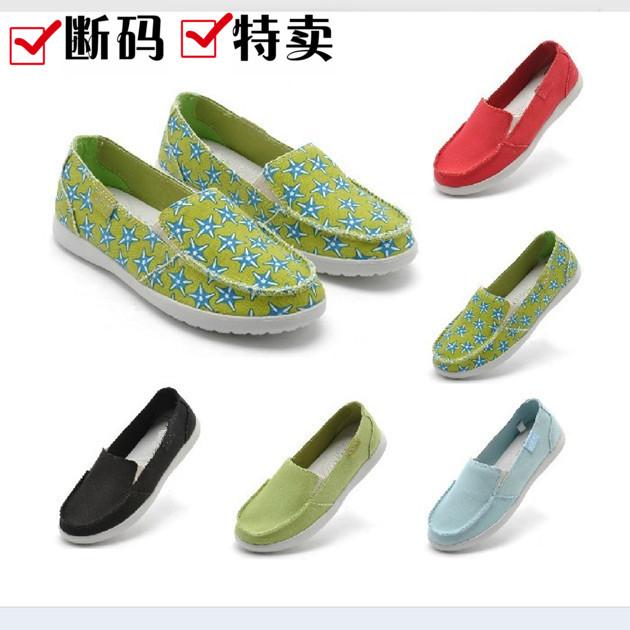 帆布鞋 cross女鞋墨尔本透气帆布鞋沃尔卢休闲轻便一脚蹬懒人鞋北京布鞋_推荐淘宝好看的女帆布鞋