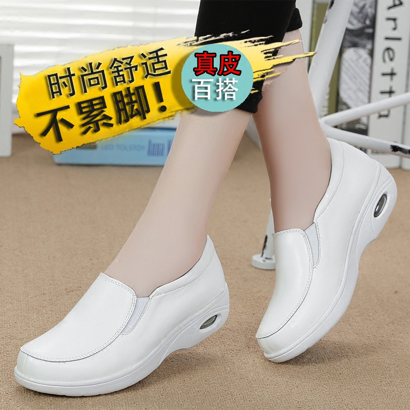 白色坡跟鞋 秋冬季真皮护士鞋套脚圆头气垫鞋防滑浅口女鞋软底白色坡跟工作鞋_推荐淘宝好看的白色坡跟鞋