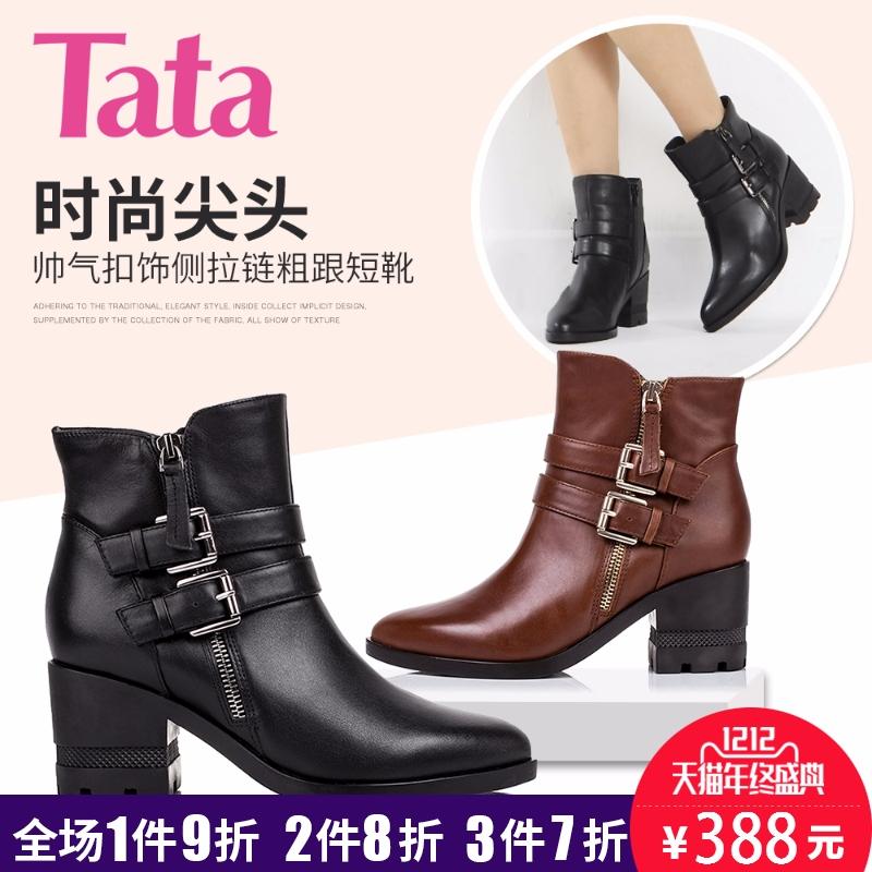 他她尖头鞋 Tata他她女鞋冬季专柜同款牛皮短靴尖头高跟方跟女靴2I847DD5_推荐淘宝好看的他她尖头鞋