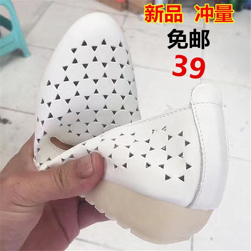 白色凉鞋 夏季妈妈鞋凉鞋女平底平跟镂空洞洞鞋休闲软底孕妇单鞋白色护士鞋_推荐淘宝好看的白色凉鞋