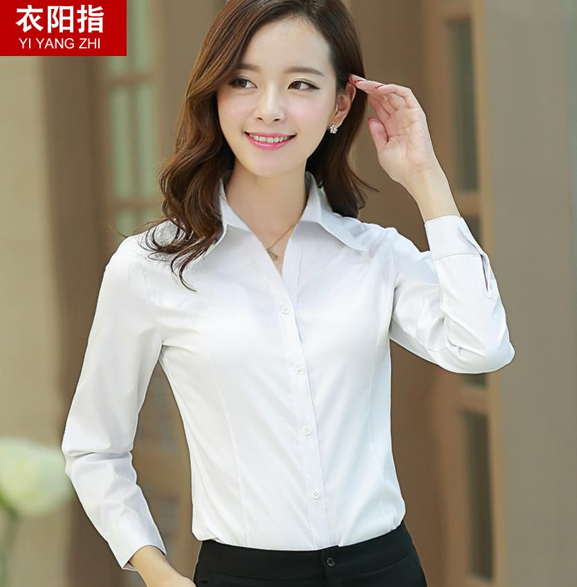 白衬衫 衣阳指白衬衫女长袖职业夏V领修身工作服正装大码韩版衬衣女装ol_推荐淘宝好看的女白衬衫
