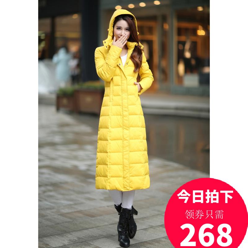 黄色羽绒服 2016新品加长款羽绒服女款长过膝修身加厚超长特厚特长大衣_推荐淘宝好看的黄色羽绒服