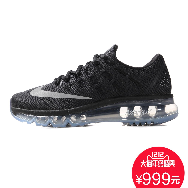 耐克老款运动鞋 耐克Nike2016新款女鞋跑步鞋运动鞋806772_推荐淘宝好看的女耐克运动鞋