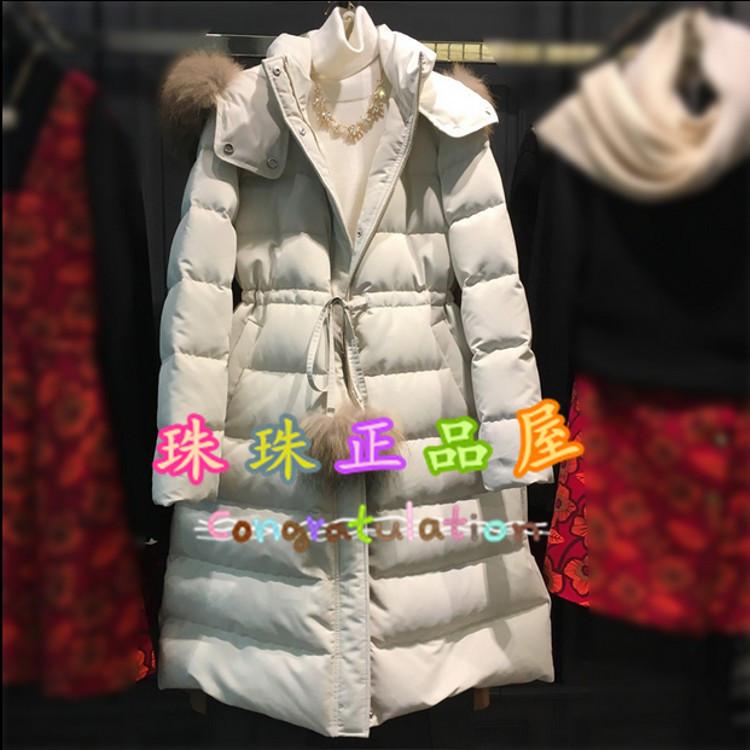 欧时力女装 Oclirrmly欧时力新式正品代购2016冬新款羽绒服女外套1hy4331680_推荐淘宝好看的欧时力