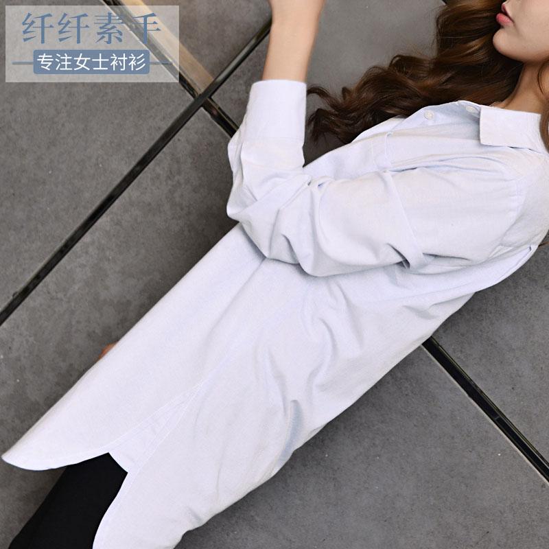 韩版牛仔衬衫 白色中长款衬衫女宽松长袖2016秋冬新款韩版牛仔休闲bf风蓝色衬衣_推荐淘宝好看的女韩版牛仔衬衫
