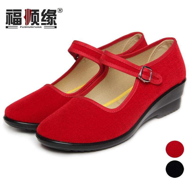 红色单鞋 福顺缘老北京布鞋1682 坡跟轻软底女鞋 中跟休闲女单鞋红色舞蹈鞋_推荐淘宝好看的红色单鞋