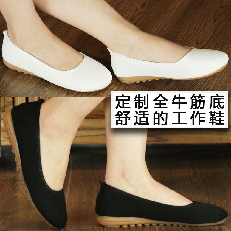 2017新款平底鞋排行 锦绣夏季新款老北京布鞋平底黑白色大码妈妈鞋职业工作护士单鞋女_推荐淘宝好看的女新款平底鞋