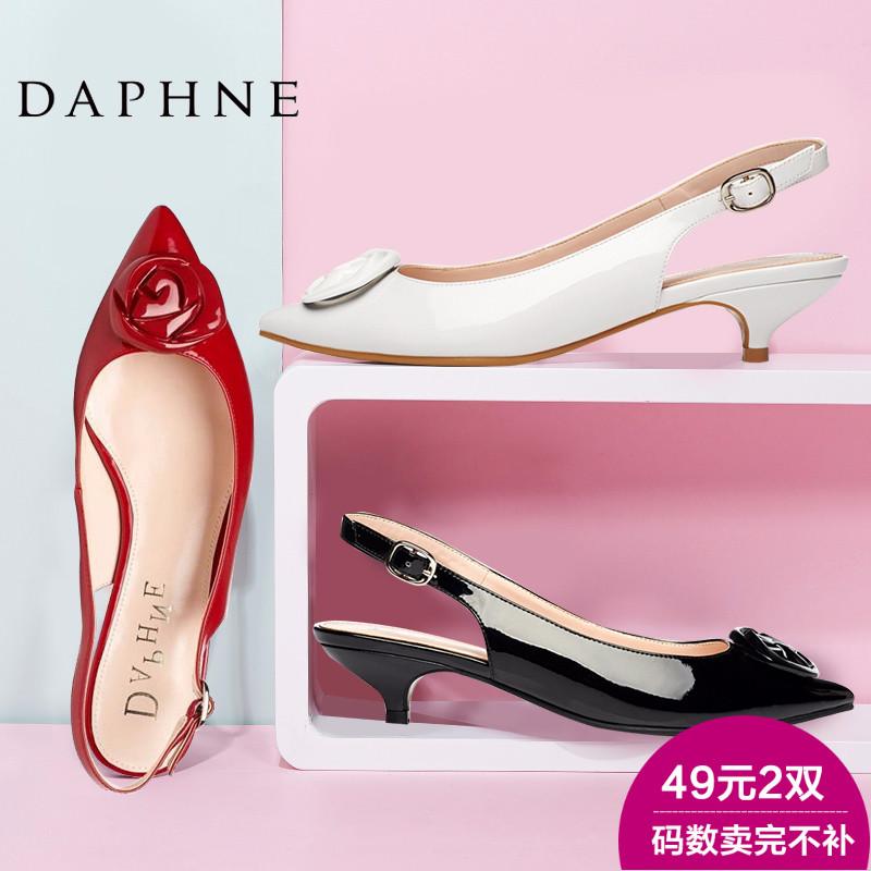 达芙妮单鞋 Daphne达芙妮女鞋 春新款时尚甜美花朵漆皮中跟后空单鞋_推荐淘宝好看的女达芙妮单鞋
