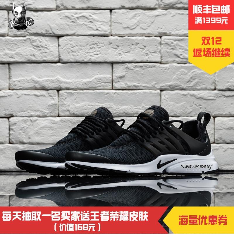 耐克运动鞋图片 【鞋狗SD】耐克Nike Air Presto 女子运动休闲跑步鞋 878068-001_推荐淘宝好看的女耐克运动鞋