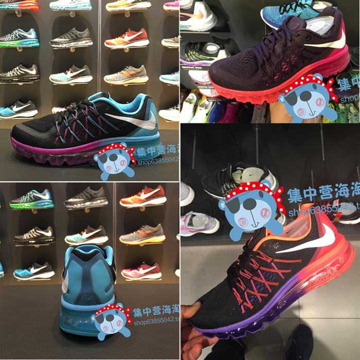 耐克气垫运动鞋 代购 NIKE耐克女鞋 AIR MAX气垫运动鞋缓震 舒适 跑步鞋698903_推荐淘宝好看的女耐克气垫运动鞋