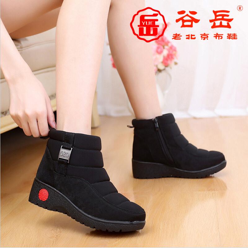 坡跟鞋 谷岳老北京布鞋女棉鞋16年冬季新品坡跟厚底雪地靴短靴子加绒保暖_推荐淘宝好看的女坡跟鞋
